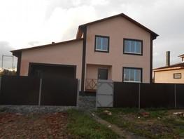Дом, 160.4  м², 2 этажа, участок 8 сот.