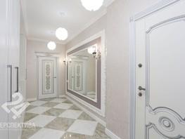 Продается Таунхаус Весенний пр-кт, 270  м², участок 2 сот., 18990000 рублей