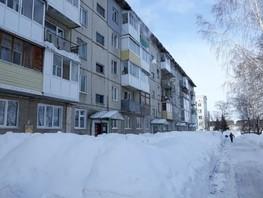 Продается 1-комнатная квартира Центральная ул, 32  м², 1250000 рублей