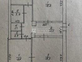 Продается 3-комнатная квартира Телецентр ул, 72.2  м², 3500000 рублей