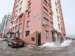 Продается Помещение Притомская набережная ул, 338.9  м², 8472500 рублей
