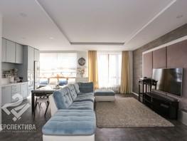 Продается 3-комнатная квартира Притомская набережная ул, 122.8  м², 15000000 рублей