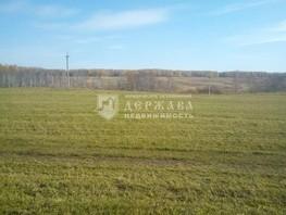 Продается участок 116000  сот., 220000 рублей