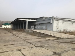 Продается Склад Кузнецкий пр-кт, 4000  м², 20000000 рублей