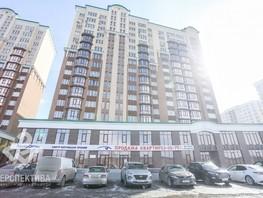 Продается Помещение Притомский пр-кт, 101.2  м², 8000000 рублей