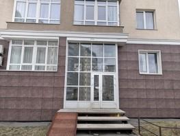 Сдается Торговое Дружбы ул, 55  м², 40000 рублей