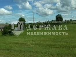Продается участок Разрезовская ул, 10  сот., 550000 рублей