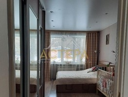 2-комнатная квартира, 46.3  м², 1/5 этаж