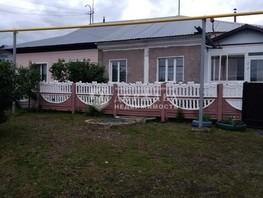 Дом, Трудовая ул