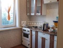 Продается 1-комнатная квартира Комсомольский пр-кт, 34  м², 2600000 рублей