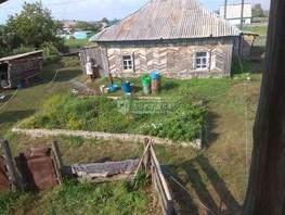 Продается Дом Почтовая ул, 46.8  м², участок 50 сот., 850000 рублей