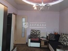 Продается 3-комнатная квартира Стахановская ул, 62  м², 2350000 рублей