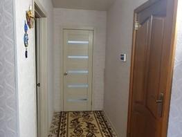Продается 2-комнатная квартира Спортивная ул, 47  м², 2800000 рублей