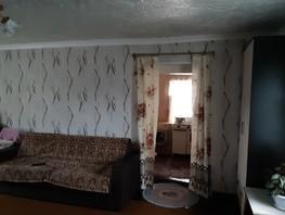 Продается Дом Тенистая ул, 49  м², участок 4 сот., 2400000 рублей