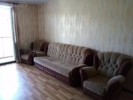 Снять двухкомнатную квартиру Космическая (Космический) тер, 46  м², 13000 рублей