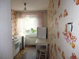 Снять трехкомнатную квартиру Строителей б-р, 67  м², 25000 рублей