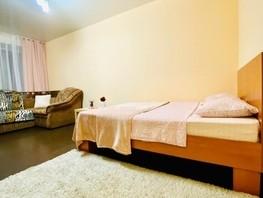 Снять однокомнатную квартиру Весенняя тер, 34  м², 1500 рублей