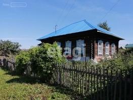 Дом, Российская ул