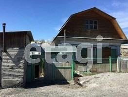 Дом, Николая Островского ул