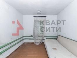 Дом, 44  м², 1 этаж, участок 22 сот.