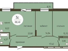 3-комнатная квартира, 89.26  м², 3-11/23 этаж