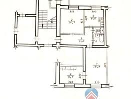 3-комнатная квартира, 66  м², 1/5 этаж
