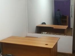 Офис, 13  м², 2 этаж