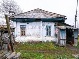 Дом, Малороссийская ул