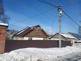 Продается Дом Переселенческая ул, 49.9  м², участок 10 сот., 2999000 рублей