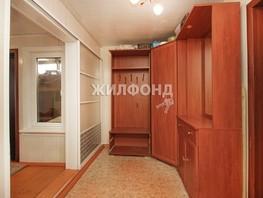 Продается Дом Волочаевская ул, 60  м², участок 3.3 сот., 3400000 рублей