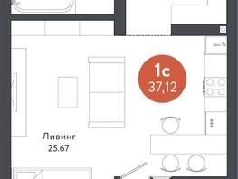 Продается 1-комнатная квартира ТИХОМИРОВ, 37.12  м², 5052032 рублей