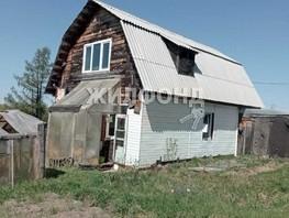 Дом, 2-й Фабричный пер