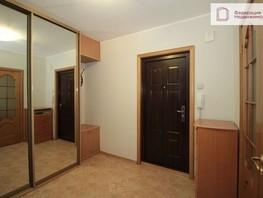 Продается 3-комнатная квартира Кропоткина ул, 79.1  м², 6950000 рублей