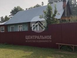 4-комн, Ленина ул, д.101