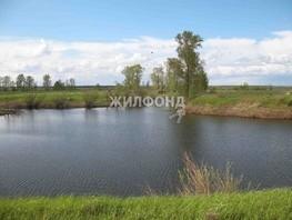 Продается участок Молодежная ул, 15371  сот., 1500000 рублей