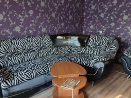 Сдается 1-комнатная квартира В. Высоцкого ул, 54  м², 16000 рублей