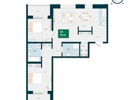 Продается 3-комнатная квартира Akadem Klubb, дом 1, 81.15  м², 6800000 рублей