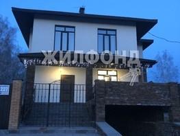 Дом, Ключевой мкр Кадровая ул