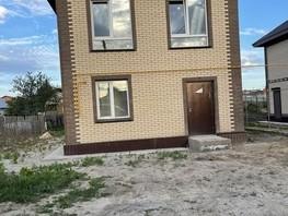 Дом, Комсомольская ул