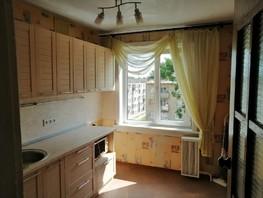 Продается 3-комнатная квартира Зорге ул, 59  м², 3750000 рублей