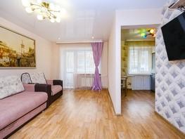 Снять однокомнатную квартиру Геодезическая ул, 36  м², 1490 рублей