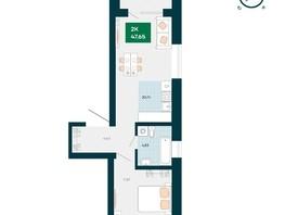 Продается 2-комнатная квартира Akadem Klubb, дом 1, 47.65  м², 4450000 рублей
