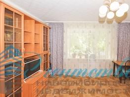 Продается 4-комнатная квартира Чигорина ул, 75  м², 4599000 рублей