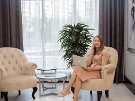Продается 2-комнатная квартира РОМАНТИКА, 43.01  м², 5300000 рублей