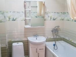 Снять однокомнатную квартиру Фадеева ул, 25  м², 1300 рублей