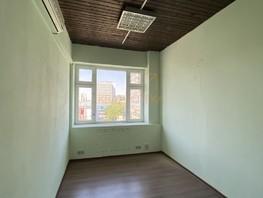 Сдается Офис Красный пр-кт, 44  м², 44000 рублей