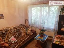 Продается 2-комнатная квартира Пархоменко ул, 44  м², 3400000 рублей