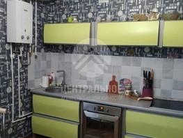 Продается 3-комнатная квартира Нагорная ул (Мочище дп), 67  м², 3400000 рублей