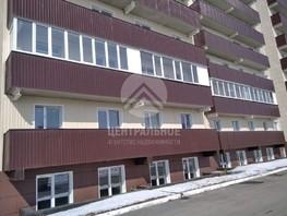 Продается 3-комнатная квартира Зеленая ул, 84  м², 3250000 рублей