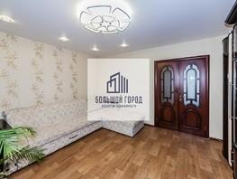 Продается 3-комнатная квартира В. Высоцкого ул, 66  м², 5150000 рублей